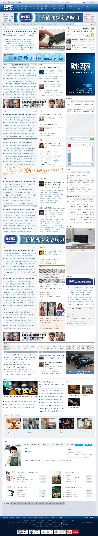Caijing at Wednesday Dec. 27, 2017, 6:01 p.m. UTC
